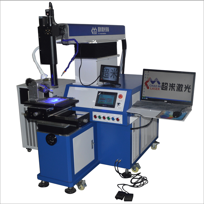 Four-dimensional 200W automatic laser welding machine - hard light road