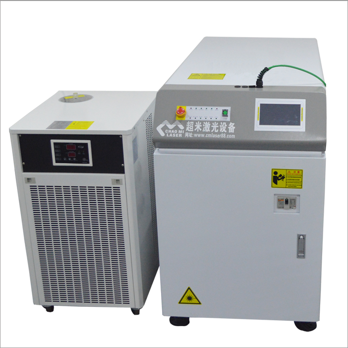 Fiber laser welding machine - copy