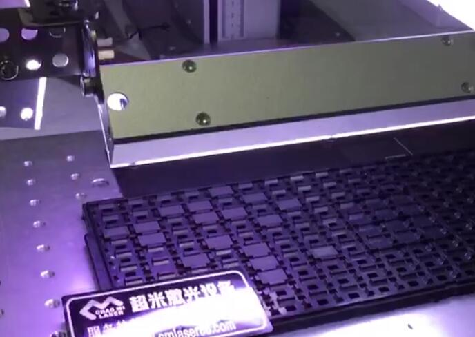 IC chip adopts CCD vision laser marking system video