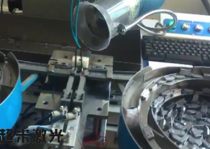 Automatic online laser laser engraving USB iron shell video